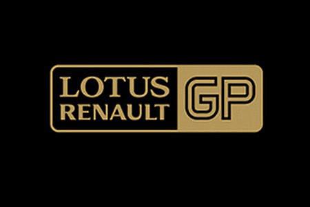 Thương hiệu Lotus.