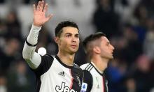 Ronaldo từng muốn đến PSG