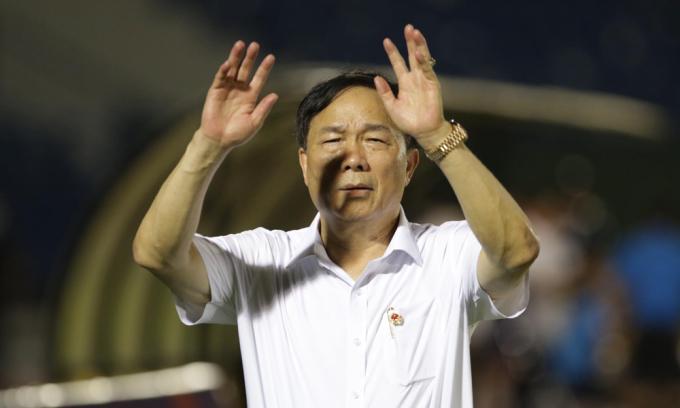 Thanh Hoá bỏ V-League 2020