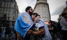 Hàng triệu CĐV sẽ vào viếng Maradona