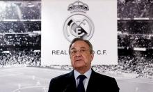 Real Madrid báo lãi giữa Covid-19
