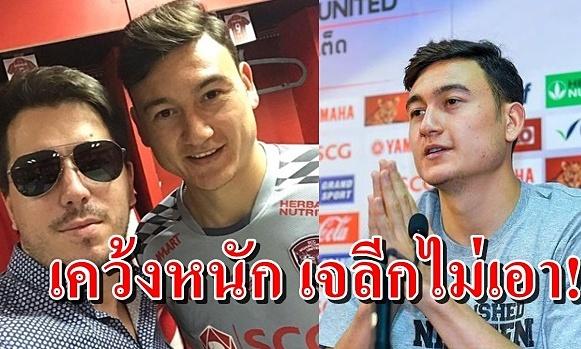 Báo Thái Lan tung tin Cerezo Osaka bỏ Văn Lâm