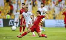 Việt Nam thua sát nút UAE